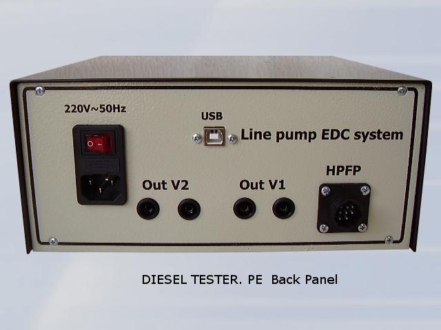 Diesel-Tester-PE-redovi-pompi-bosch-diuzi-denso-super-diesel