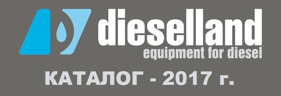 dieselland-logo-bg