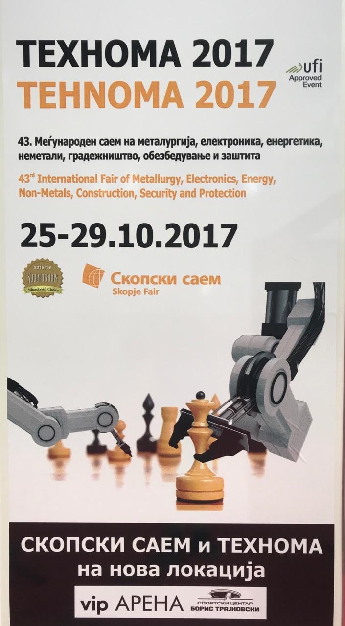 tehnoma-2017-skopje